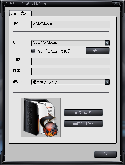 objectdock1_01