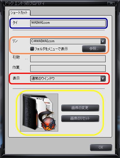 objectdock1_02