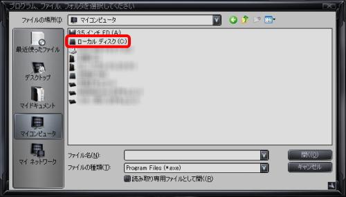 objectdock1_04