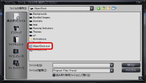 objectdock1_08