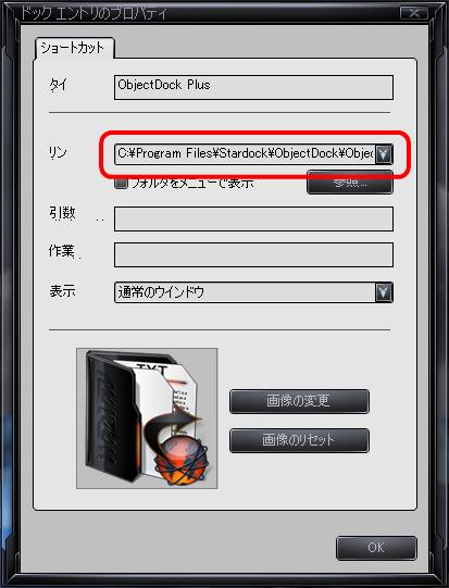 objectdock1_10