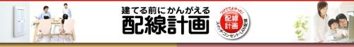 Panasonic コスモシリーズワイド21