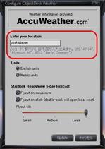 ObjectDock 天気予報2