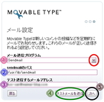 Movable Type 4_25