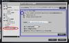 RealPlayerダウンロードボタンの表示方法2